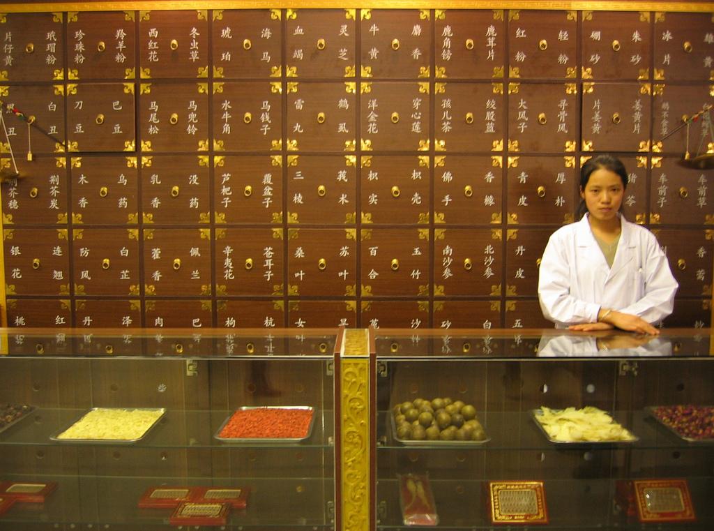 The Enclosures of Essential Medicines