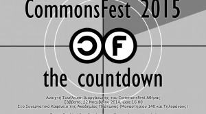 PreCommonsFest2015_A3-1038x576