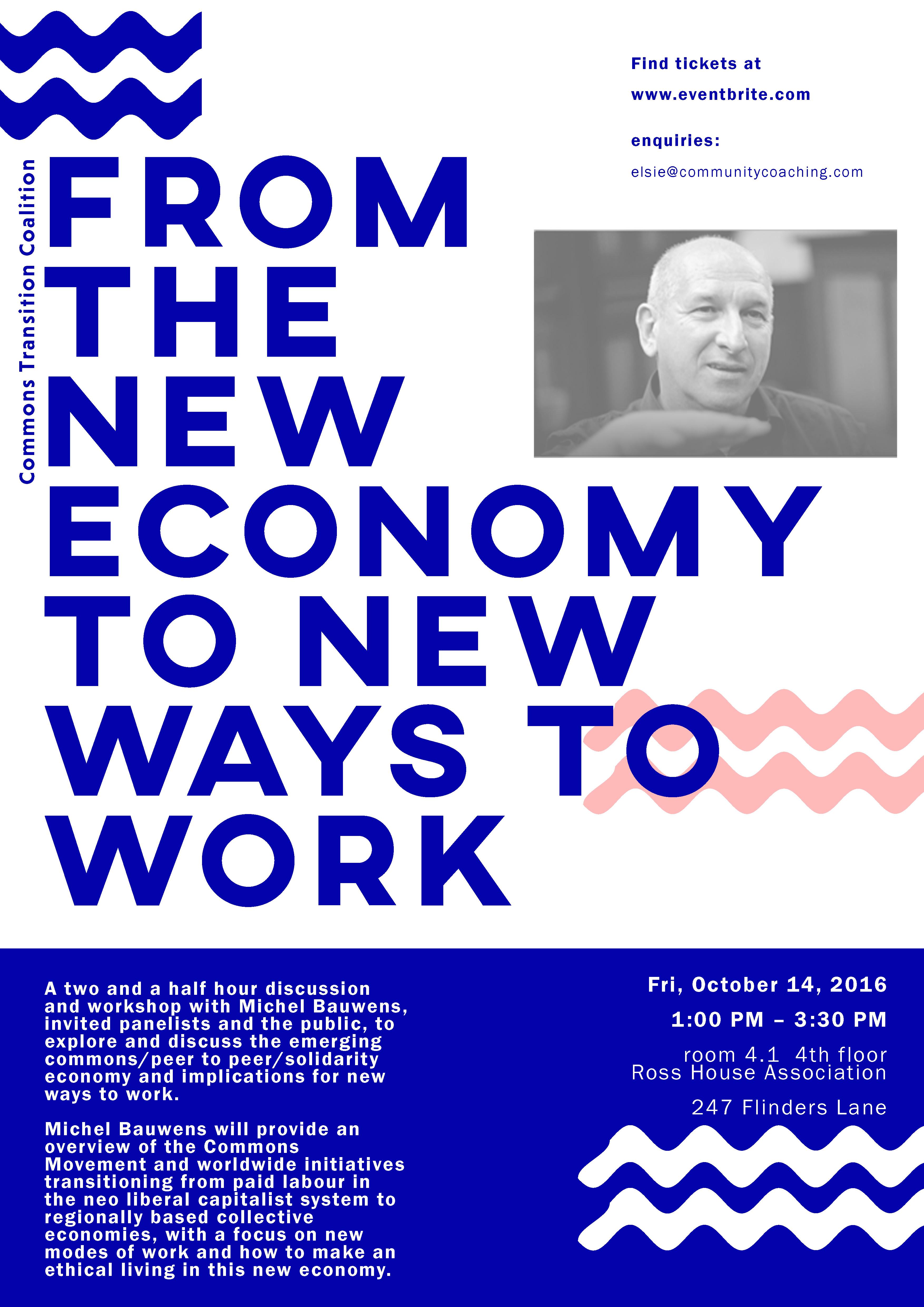 new_economy_info1